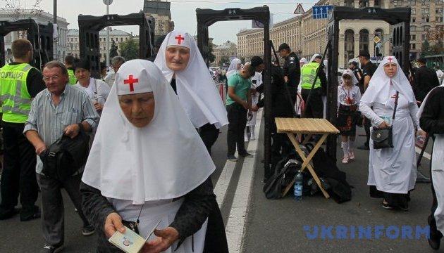 Шествие в Киеве: Красный Крест доложил о состоянии здоровья верующих