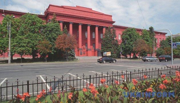 За два года внешний туристический поток в Киев вырос более чем на четверть