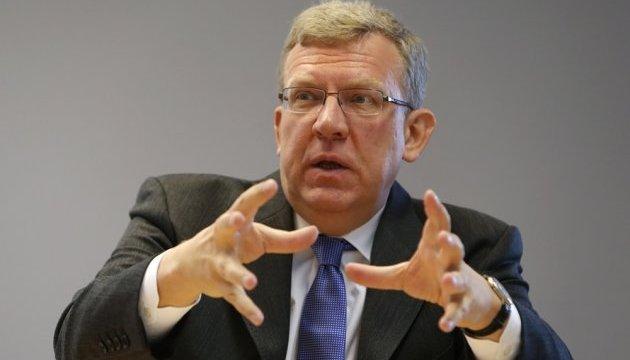 Россия рискует остаться под санкциями на годы - экс-министр финансов Кудрин