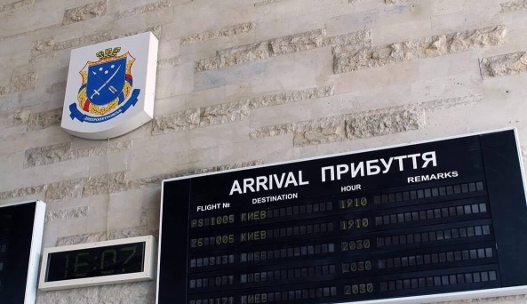 Dnipro airport construction to cost UAH 2B – President's Office