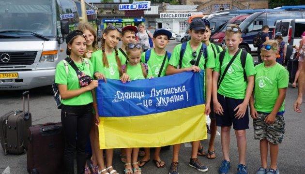 Діти з Луганщини вирушили на відпочинок до Хорватії