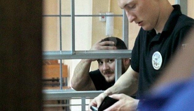 Убийство АТОшников в Днипре: суд арестовал одного из подозреваемых