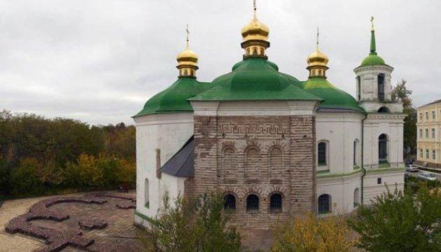 В Киеве отреставрируют церковь Спаса на Берестове