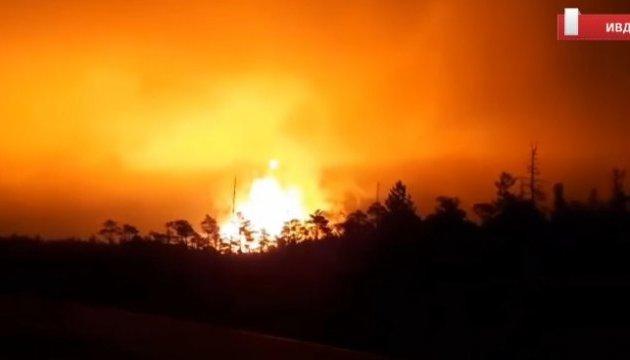 Пламя размером в 20-ти этажку: в России взорвался газопровод