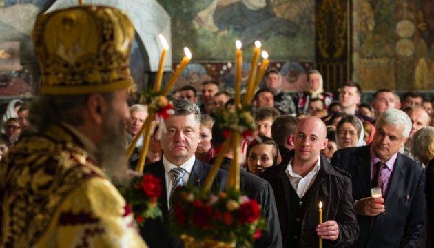 Порошенко привітав українців зі святом Вознесіння