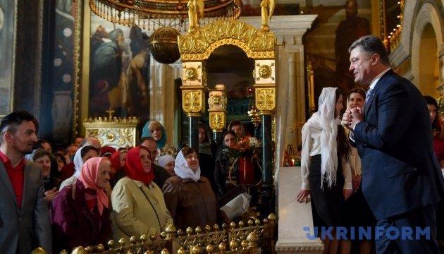 Порошенко ожидает признания автокефалии Украинской церкви, независимой от Москвы
