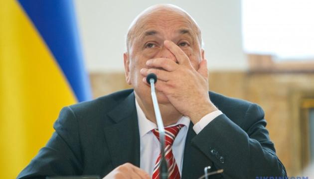 """Москаль просит забрать из Закарпатья """"конфликтного"""" главу исполнительной службы"""