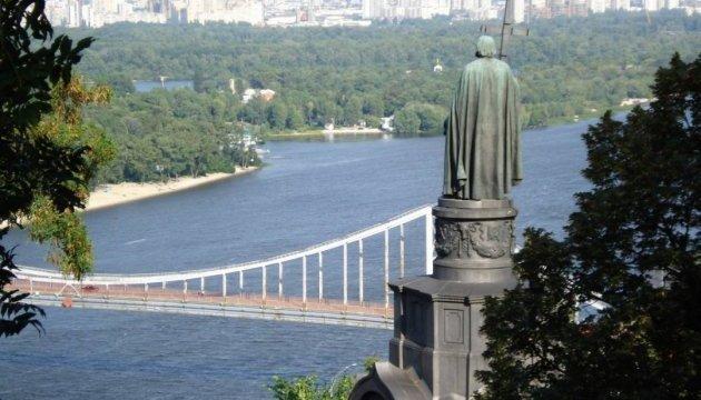 Kreuzprozession der Ukrainisch-Orthodoxen Kirche des Kiewer Patriarchats beginnt in Kiew