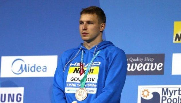 Чемпіонат світу з плавання: Говоров, Шевцов і Зевіна у півфіналі