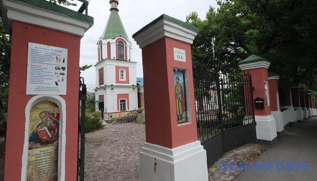 Княжеский Вышгород – столица гончаров, святых и допотопных трав