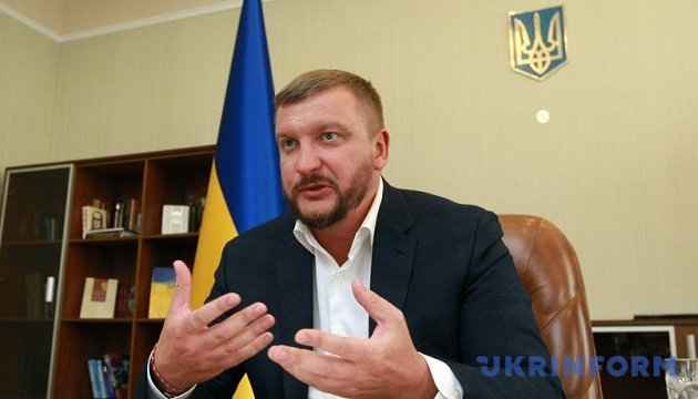 Justice Minister Petrenko: Privatization of state-owned enterprises one of priority reforms