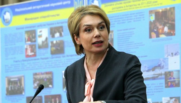 Languages of national minorities: Kyiv, Warsaw to sign declaration on education law