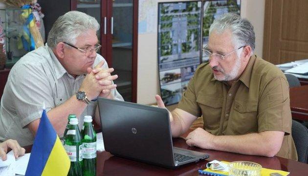 Вода Донеччини: Жебрівський анонсував масштабну програму