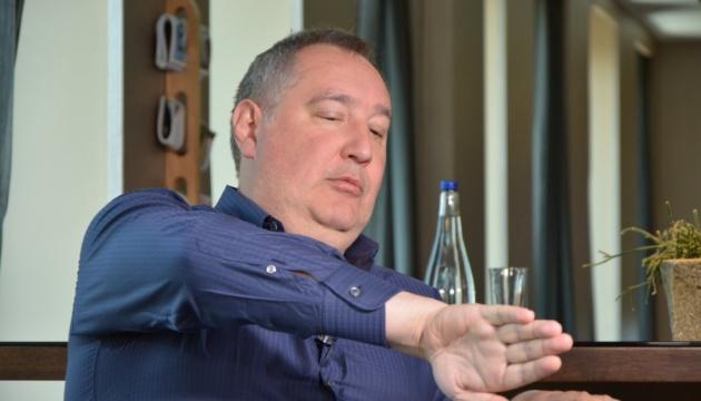 Румыния назвала неуместным оскорбительное высказывание Рогозина