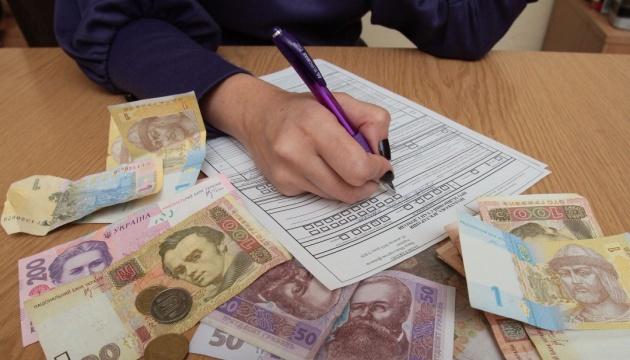 В Украине могут запустить платную налоговую амнистию