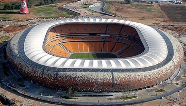 В давке на стадионе в ЮАР погибли два человека
