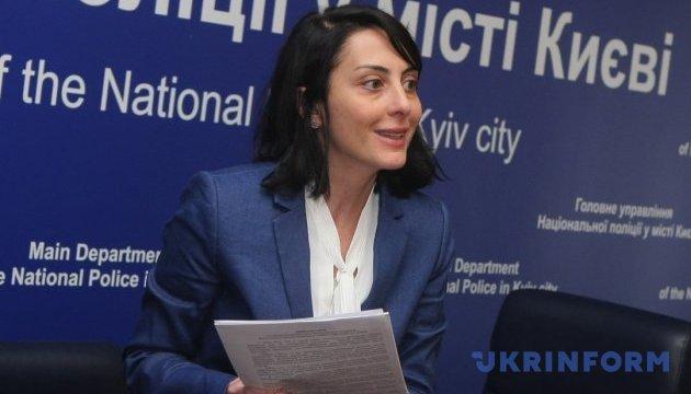 Деканоїдзе підтвердила, що повернула собі грузинське громадянство