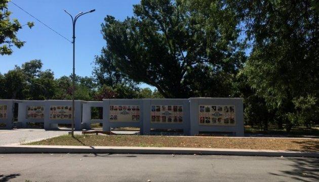 У Херсоні вандали замалювали фарбою меморіал на Алеї Героїв