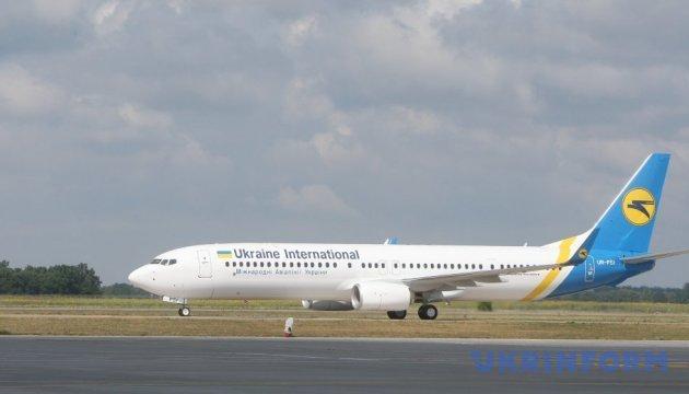 МАУ дозволить реєструватися на рейс за 14 днів до вильоту