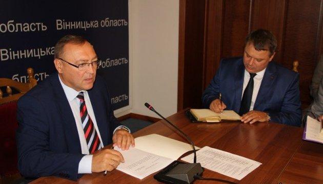 На Вінниччині об'єкти комунальної власності пройдуть через енергоаудит