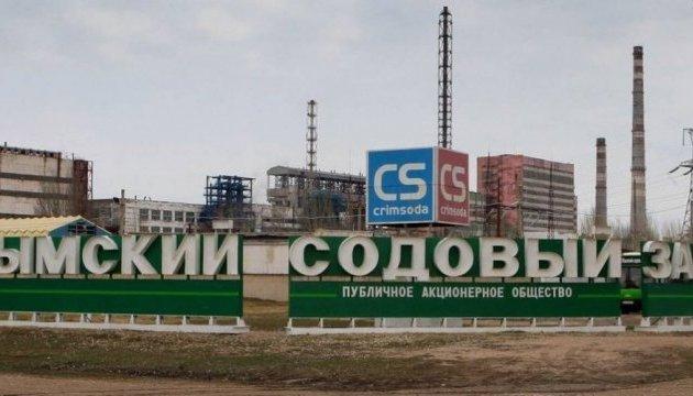 Кримську соду вивозять в Єгипет і продають в ЄС -
