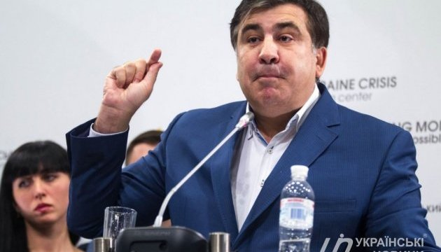 Мінюст: Саакашвілі ще не оскаржив рішення про позбавлення його громадянства