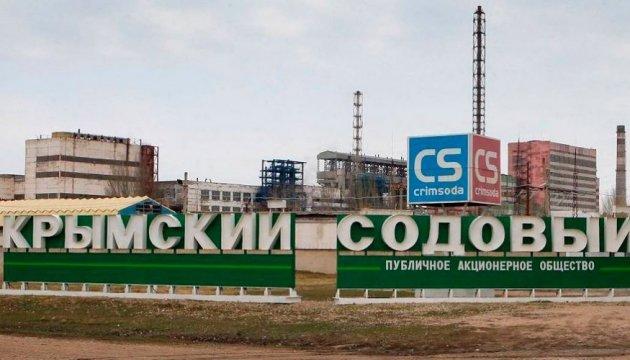 Крымскую соду вывозят в Египет и продают в ЕС -