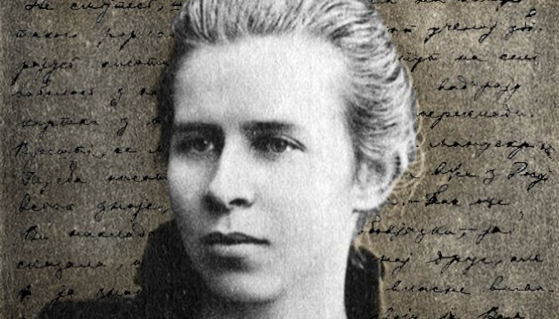 Lesya Ukrainka's poems translated into Arabic