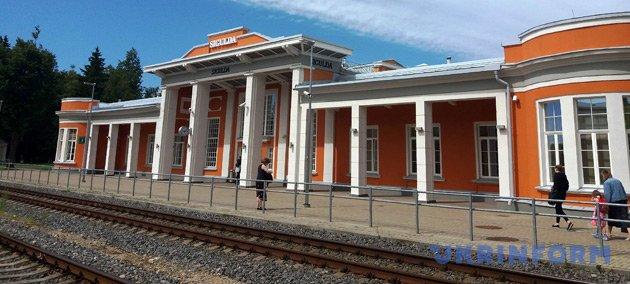 Вокзал станции Сигулда Латвия