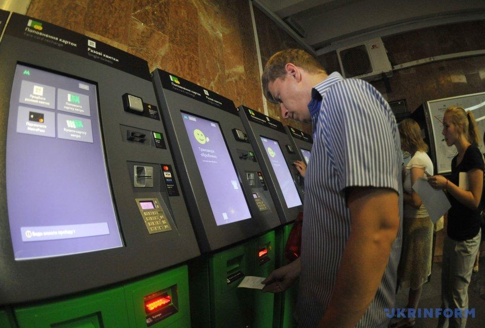 Які станції метро вКиєві наступними відмовляться від жетонів