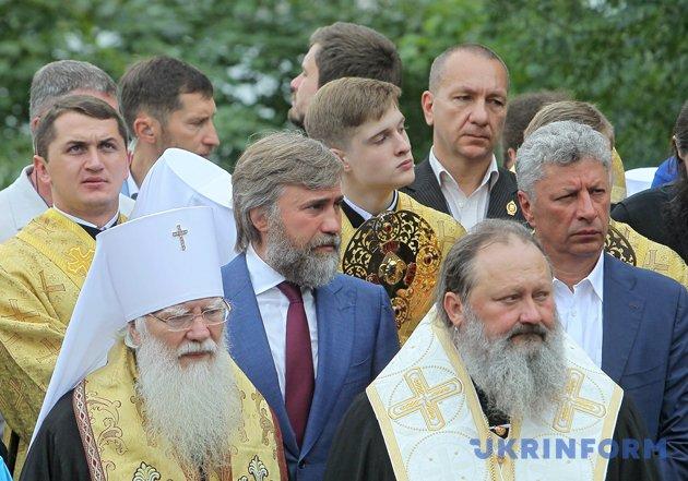 Вадим Новинский, Юрий Бойко