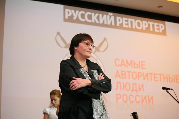 Ирина Петровская. Фото: rusrep.ru