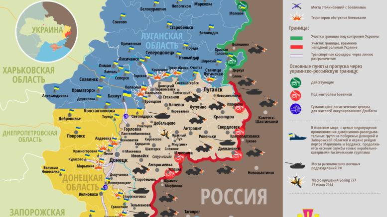 АТО: боевики обстреляли Новотошковское изминометов игранатометов