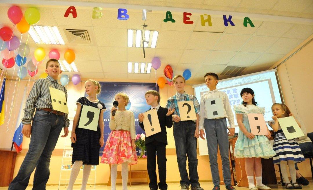 Масштабна акція «Парад російського алфавіту» за участю найменших