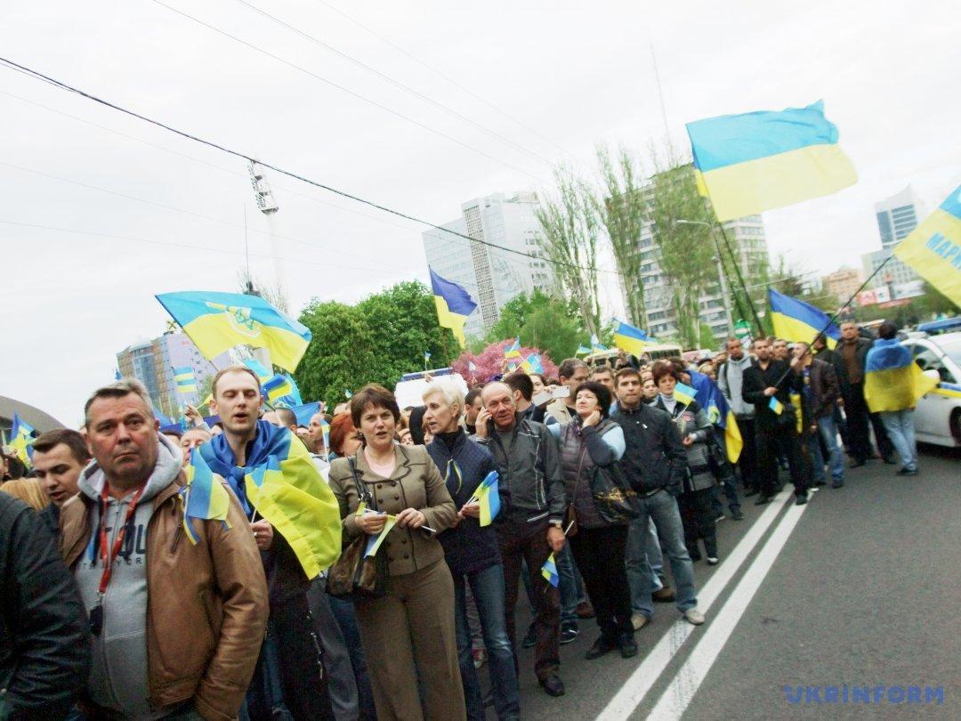 України