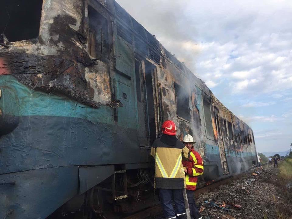 На Закарпатье во время движения загорелся пассажирский поезд