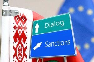 Рада ЄС ще на рік продовжила санкції проти Білорусі