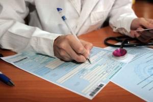 Рада вернула выплату «больничных» в случае заболевания или травмы