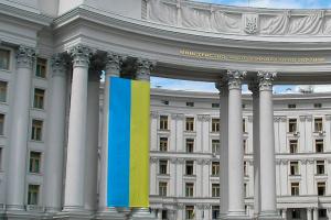 ウクライナ外務省、セルビア政府に対し、自称「クリミア政権代表者」受け入れを抗議