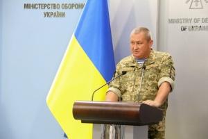 """Міноборони відреагувало на арешт """"кіборга"""" Марченка"""