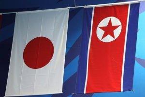 Япония заявляет, что готова к примирению с КНДР