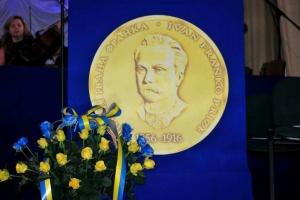 В Україні визначили номінантів FrankoPrize