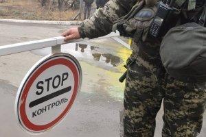 У зоні ООС нацгвардійці затримали причетних до бойовиків осіб