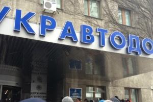 Экс-чиновника Укравтодора признали виновным в коррупционных правонарушениях