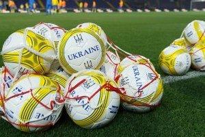 Где смотреть матчи 11 тура футбольной Премьер-лиги Украины