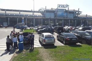 L'aéroport de Kyiv sera fermé pendant 10 jours