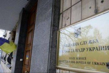 СМИ: В Госгеонедрах заблокированы 90% заявок недропользователей