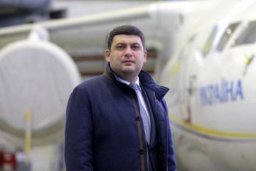 Hrojsman besucht morgen Oblast Wolhynien