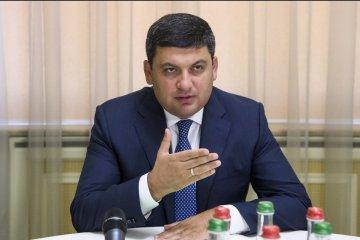 Hrojsman trifft sich mit dem Vizepräsidenten der EU-Kommission