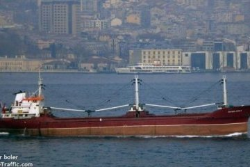 Ship with Ukrainian crew detained in Spain, suspected of drug trafficking